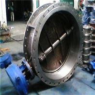 D343H不锈钢多层次金属硬密封蝶阀
