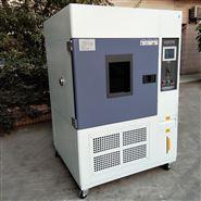 陽光輻射氙燈老化試驗箱