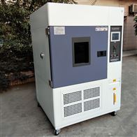 LS-QU-1000阳光辐射氙灯老化试验箱