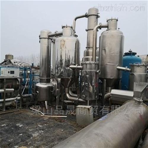 回收316L三效浓缩蒸发器