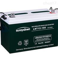 12V100AH赛能蓄电池LNT12-100高级代理商
