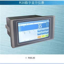 R35柯力工控顯示儀表寧波稱重工業儀表