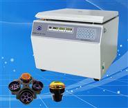 低速大容量离心机(防气溶胶污染)