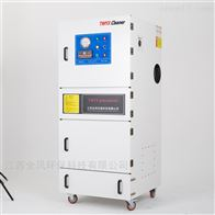 MCJC-2200/2.2KW毛刺机配套反吹死角铝灰集尘器