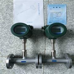 BSL热式气体流量计厂家