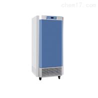 MGC-250BP-2人工气候培养箱-智能可编程