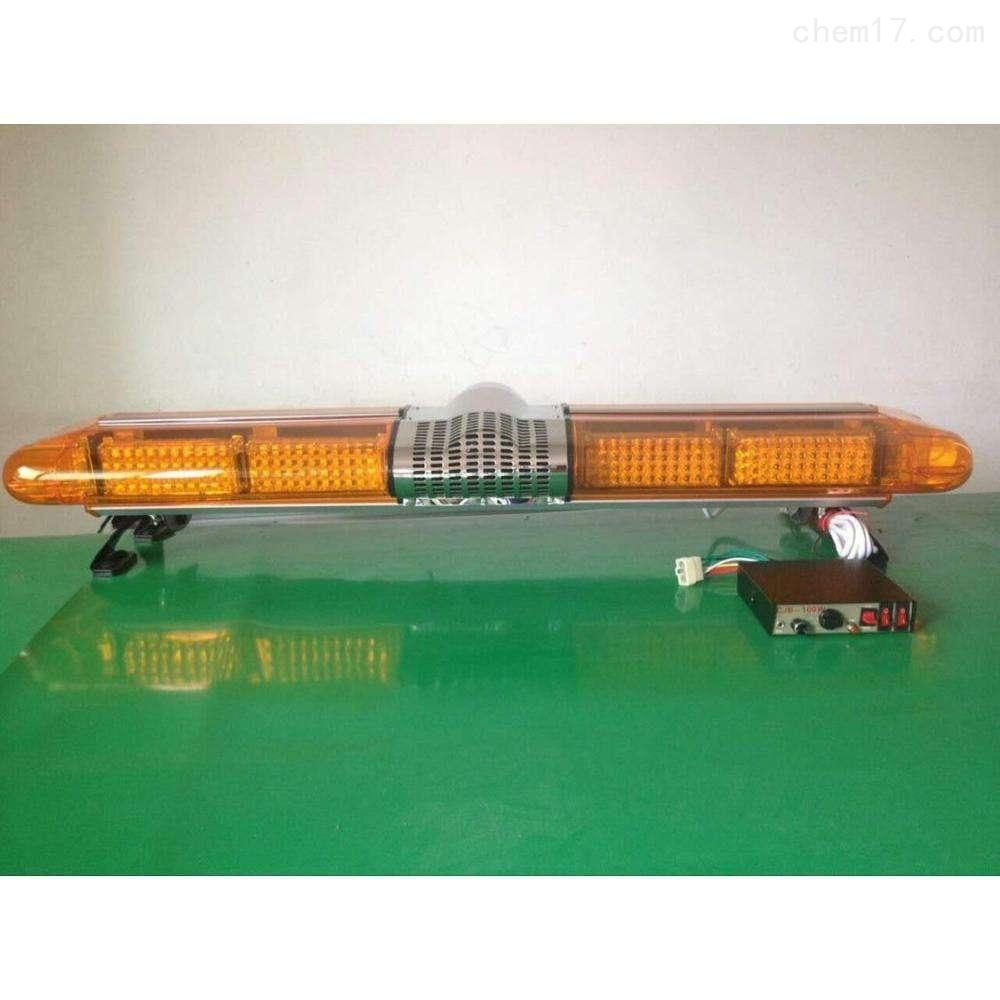 电动巡逻车顶灯  工字型带字警灯