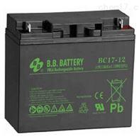 BC17-12台湾BB蓄电池BC全新正品