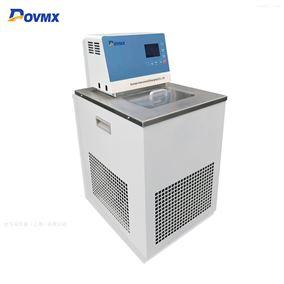 HW-1008冷热一体机