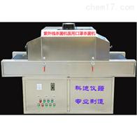 安庆泉州常州苏州医疗器械紫外线灭菌消毒机