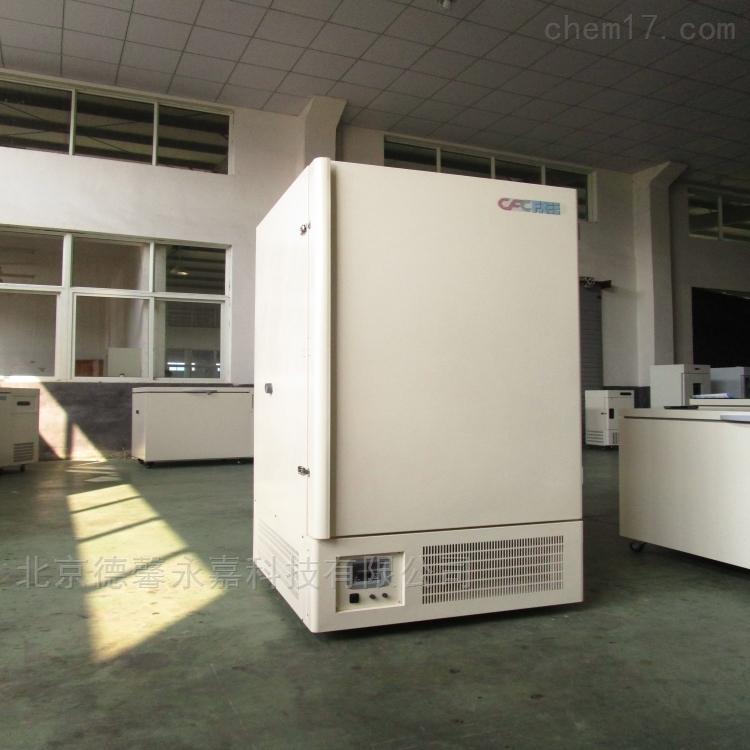 生物研究实验室用零下86度超低温冰箱
