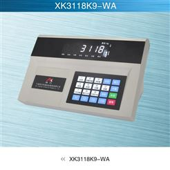XK3118K9-WA柯力稱重模擬儀表寧波電子顯示儀表