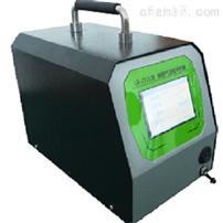气溶胶微生物采样器生产厂家