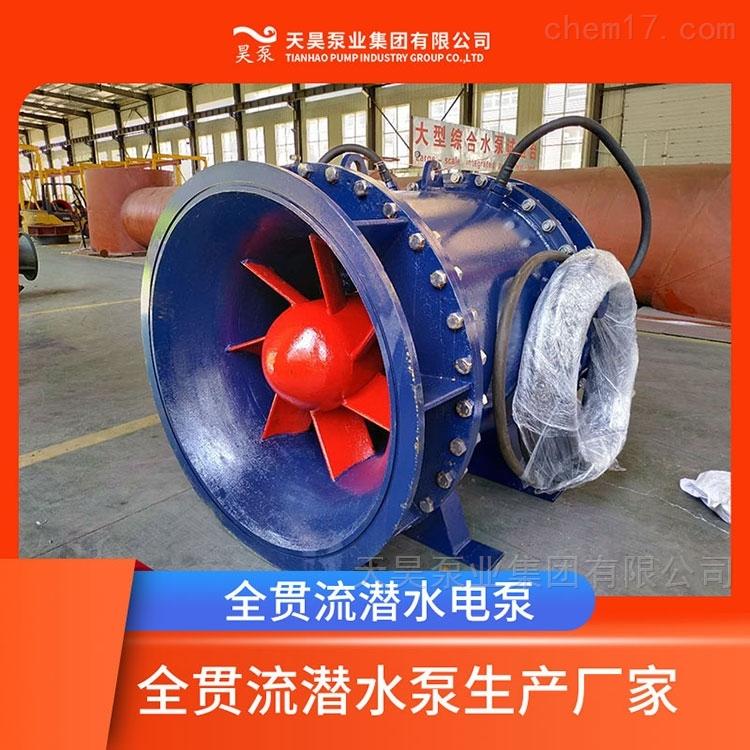 绿化用500QGWZ-65KW全贯流潜水电泵性能表