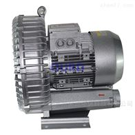 HRB木工机械专用漩涡鼓风机