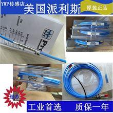 派利斯TM301-A00-B00-C00-D00-E00-F00-G00