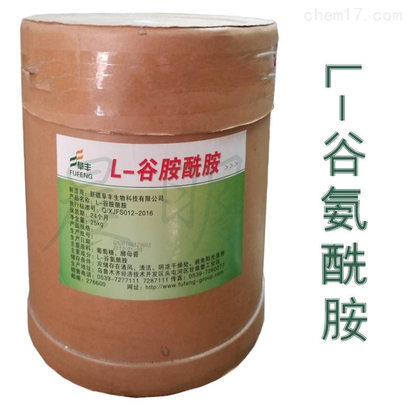 谷氨酰胺生产厂家报价
