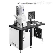 鎢燈絲掃描電子顯微鏡EVO 18