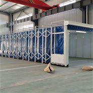 專業訂制移動式噴漆房和廢氣處理設備