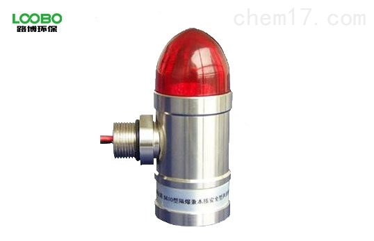 DZ10型不锈钢防爆声光报警器