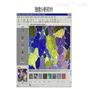 图像分析软件