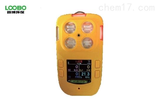 LB-FQ便携式多气体检测报警仪(扩散式)