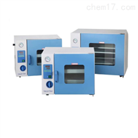 DZF-6050台式真空干燥箱