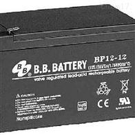 BP12-12台湾BB蓄电池BP系列现货