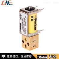 供应VSONC-1S11-VD-F1Parker派克VSONC-1S11-VD-F1微型比例阀