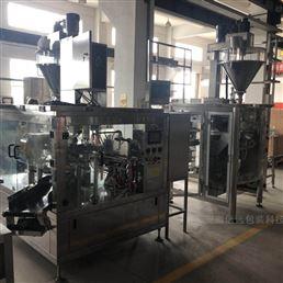 浙江饲料、食品添加剂粉料包装机及生产线