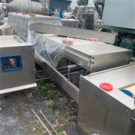 多种二手25千瓦微波杀菌干燥机