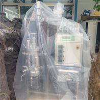 多种实验室二手智能微生物发酵罐