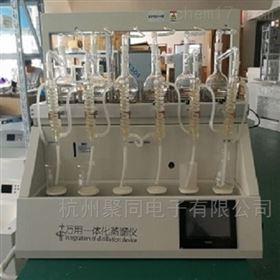 JTZL-6Y安徽经济型蒸馏仪JTZL-6Y全玻璃蒸馏器