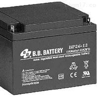 BP26-12台湾BB蓄电池BP系列全国包邮
