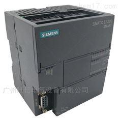 西门子smart200PLC控制器SR30