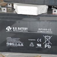 BP100-12台湾BB蓄电池BP系列参数型号