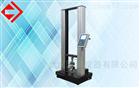 氨纶丝电子拉力试验机