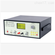 CRY5520CRY5520音频信号发生器
