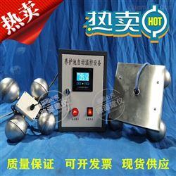 ISO养护池自动温控设备新品销售