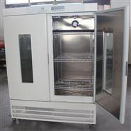 珠江牌不銹鋼內膽生化培養箱(恒溫霉菌箱)