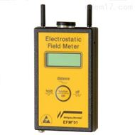efm51德国Wolfgang Warmbier静电压测试仪efm51