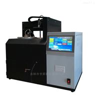 YSRD-1全自動可燃液體自燃點測定儀