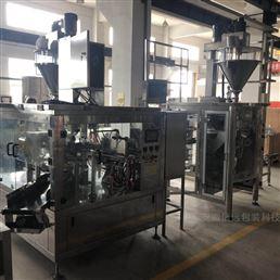 上海全自动粉末包装机