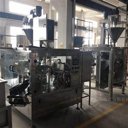 浙江湖州粉剂自动包装机