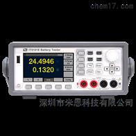 IT5101/IT510HE/IT5102E艾德克斯 IT5100系列 电池内阻测试仪