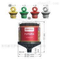 perma注油器 perma加油器 FUTURA 系列
