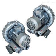 高压低噪音专用抽风机