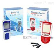 血红蛋白仪,血红素测定仪厂家