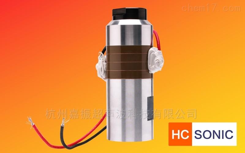 超声波焊接换能器