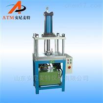 AT-YZ-1实验室气动式纸样压榨机